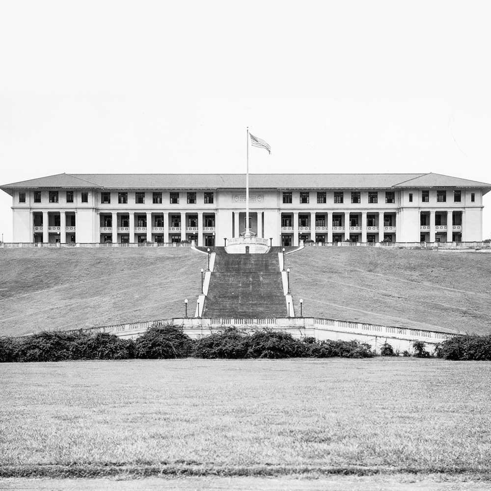 Objetivo | Edificio de la Administración del Canal de Panamá